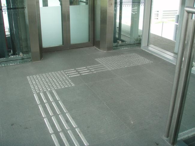 Tactile Indicators at MRT Lift Landing